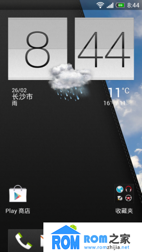 HTC One X 刷机包 基于ARHD18.4 Sense5主题 流畅稳定截图
