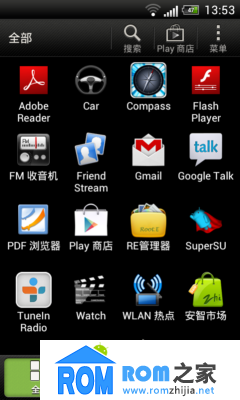 HTC G11 刷机包 Android4.0.4_Sense4.1 通话录音 归属地 优化 省电截图