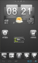HTC G7 刷机包 ParanoidAndroid 3.00+ AlienX v4.0 优化版