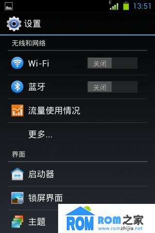 HTC G13 刷机包 4.12 CM10 V9省电 精简 优化 小美化版截图