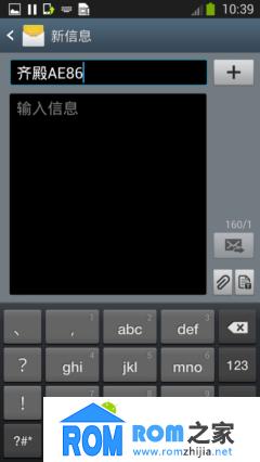 三星i9300 刷机包 基于官方最新XXUFMB3 官方风格 root权限 精简 优化截图