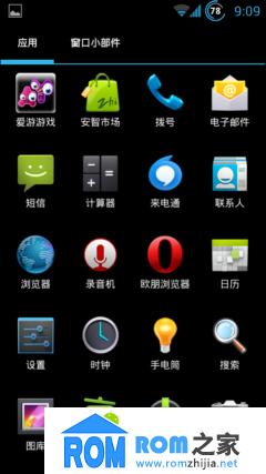 摩托罗拉MB525 刷机包 CM10 归属地中文recovery 安卓4.1.2_2.2/3通刷截图
