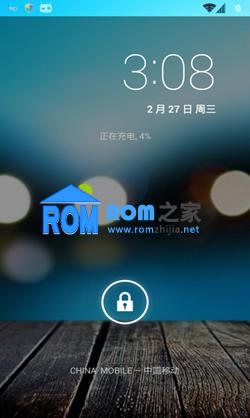 三星I9250 刷机包 力卓 Lidroid 4.2.2 v1.5 for Samsung I9250截图