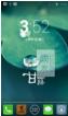三星I897 刷机包 力卓 Lidroid 4.2.2 v1.5 for Samsung I897
