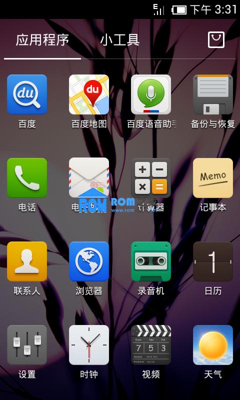 Google Nexus S 刷机包 安卓4.1.1 完美移植百度云ROM22截图