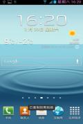 三星 i9300 官方固件 原汁原味 安卓4.2.1 odin线刷固件