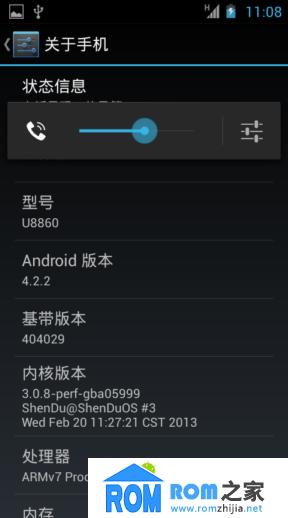 华为U8860 刷机包 Jelly Bean 4.2.2 修复大量bug 满足日常使用截图