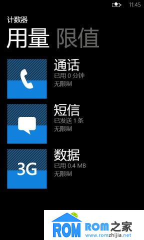 HTC Spark 5.12.401.03 _Tango 8779 自制 ROM V10截图