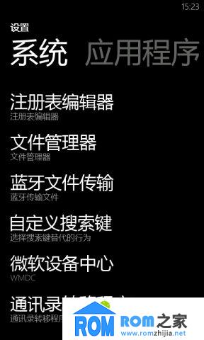 HTC Mozart 5.13.401.01_Tango 8773 自制 ROM M1截图