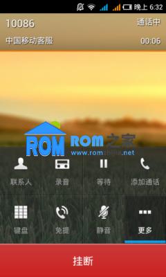 夏新N821 刷机包 乐蛙OS第六十八期 LeWa_ROM_N821截图