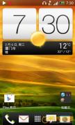 HTC G11 刷机包 ROOT权限 sense4.1 sense5图标 流畅 稳定 省电