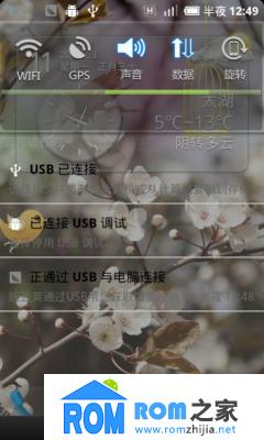 中兴V880 刷机包 原生归属地显示 锁屏农历 朴素实用 精简美化卡刷包截图