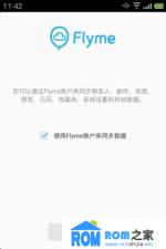 魅族MX2 定制 Flyme-2.1.1 测试版固件(适用于国内)