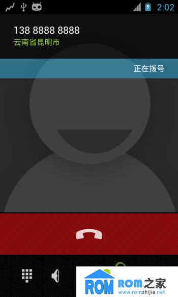 HTC G10 刷机包 root权限 安卓4.2.2 内核3.0.66 精简 优化 稳定版截图
