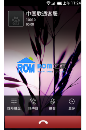 百度云ROM23 华为C8812E刷机包 状态栏透明度设置 优化通信功能性能截图
