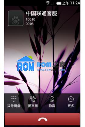 百度云ROM23 中兴V889M刷机包 状态栏透明度设置 优化通信功能性能截图