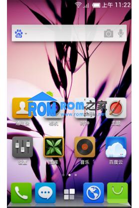 百度云ROM23 HTC G11 刷机包 状态栏透明度设置 优化通信功能性能截图