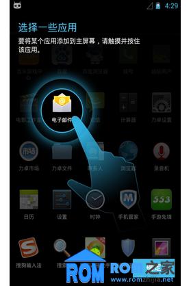 三星I9220刷机包 力卓 Lidroid 4.2.2 v1.6 for Samsung I9220截图