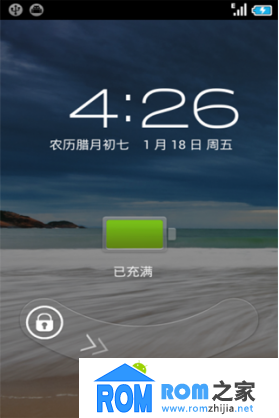 HTC G10 刷机包 移植XUIbeat1.9b ROOT权限 修正 精简 完美截图