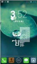 三星I9000刷机包 力卓 Lidroid 4.2.2 v1.6 for Samsung I9000