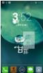 三星I897刷机包 力卓 Lidroid 4.2.2 v1.6 for Samsung I897