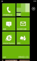 HTC Titan/Eternity 4.06.165.03_Tango SR系列自制ROM 1.1