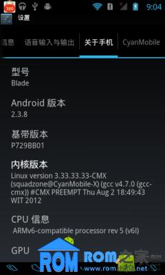 中兴V880刷机包 CyanMobile2.3.8更新 全中文化 流畅 华丽截图