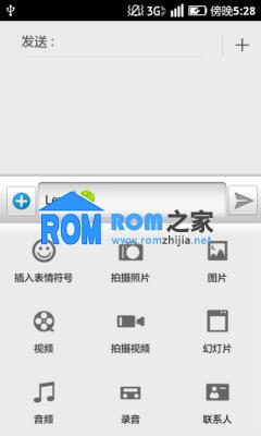 华为U8800刷机包 乐蛙OS第七十期 LeWa_ROM_U8800截图