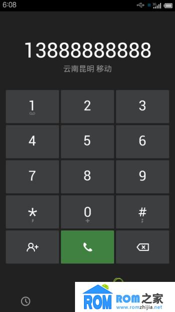 HTC G14/G18 刷机包 移植魅族系统 ROOT权限 精简 优化截图