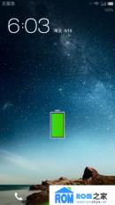 HTC G14/G18 刷机包 移植魅族系统 ROOT权限 精简 优化