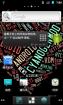 三星S5670刷机包[Nightly 2013.03.01] Cyanogen团队定制