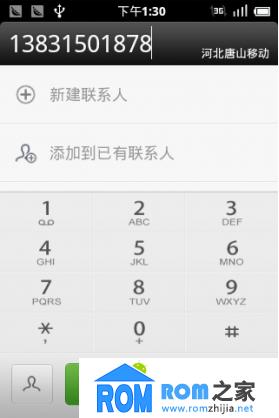 三星I9250刷机包 MIUI 3.2.22 新增多项实用功能 官方发布版截图