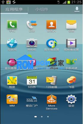 三星I9308刷机包 官方ZMBMA2安卓4.0.4升级固件截图