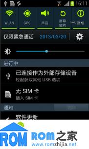 三星 Galaxy Trend Duos (S7562) 刷机包 最新国行官方ROM 纯净稳定 适合长期使用截图