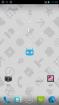 索尼LT28h刷机包[Nightly 2013.03.18 CM9] Cyanogen团队定制