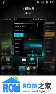 MOTO Droid (Sholes) 刷机包[Nightly 2013.03.01 CM7] Cyanogen团队定制截图
