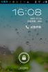 华为T8620刷机包 ROOT权限 WiFi增强 精简优化 稳定流畅