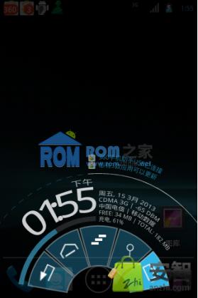 华为C8650刷机包 CyanMobile 2.3.8 ROM 功能强大 全新体验截图