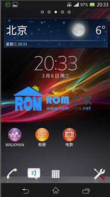 索尼L36h刷机包 基于港版定制 Red Tail(红尾巴)ROM For V1.0截图