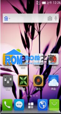百度云ROM24 华为C8812刷机包 新增四维解锁 锁屏音乐控件截图