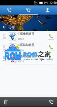 百度云ROM24 Google Nexus 刷机包 新增四维解锁 锁屏音乐控件截图