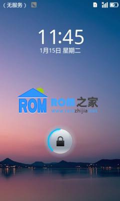 HTC G13 刷机包 乐蛙OS第七十一期 LeWa_ROM_G13截图