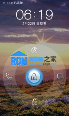 联想A750刷机包 乐蛙OS第七十一期 LeWa_ROM_A750截图