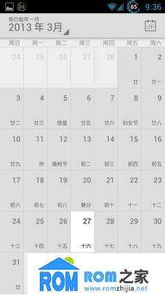 摩托罗拉DEFY/DEFY+刷机包 CM10.1 归属地中文 安卓4.2.2_2.2/2.3内核通刷版截图
