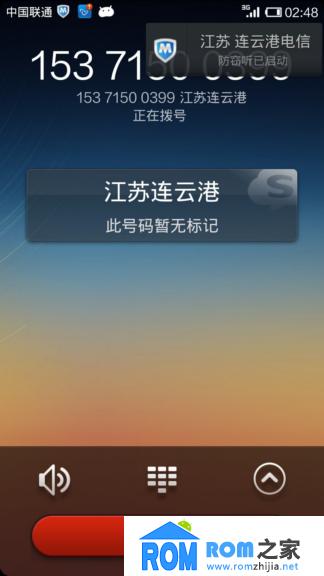 OPPO Find 5 刷机包 MIUI V5公测版 修复多项bug截图