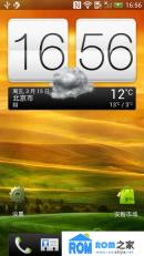 HTC Butterfly 蝴蝶 X920e 刷机包 完美归属地 稳定 流畅 卡刷包