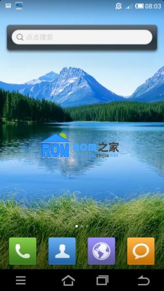 中兴U985刷机包 原版系统 小米 V4 3.2.11版截图