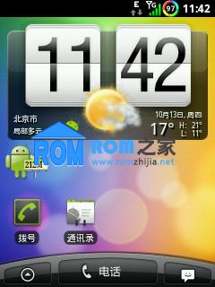 HTC G8 刷机包 野火2.3.7ROM 精简流畅 稳定省电截图