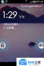 HTC G6 刷机包 高仿百度云ROM 强大后台 简约风格 流畅使用 省电稳定