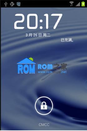 三星S5830刷机包 基于CM9深度定制 TouchWiz5界面 华丽流畅截图